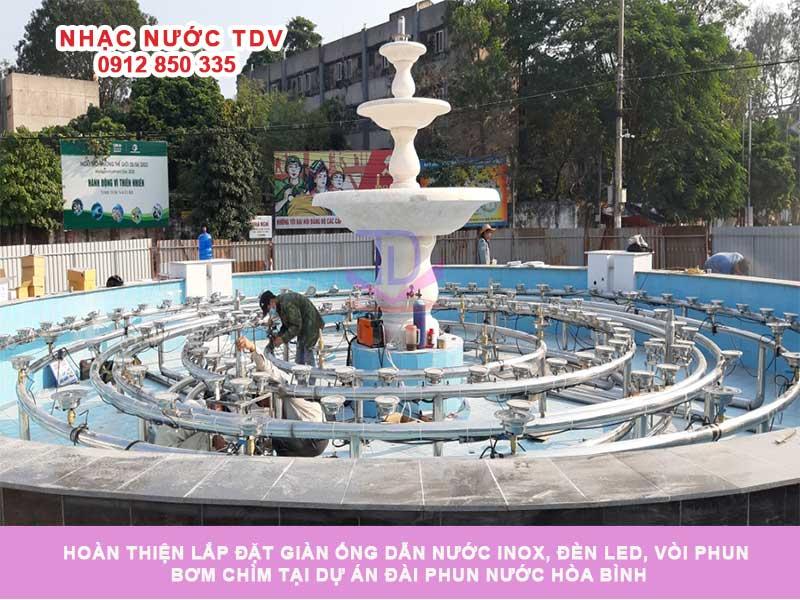 Hệ thống giàn ống inox cho nhạc nước