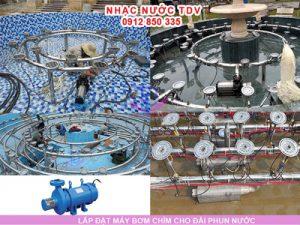 Lắp đặt máy bơm đài phun nước